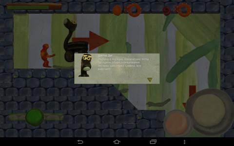Plasticine adventures screenshot 1