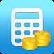 Financial Calculators - Androidアプリ