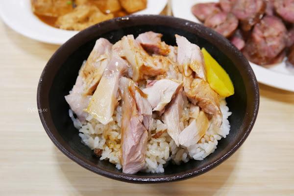 噴水雞肉飯:都是觀光客在吃的?在地一甲子的雞肉飯店,評價兩極自已吃過才準