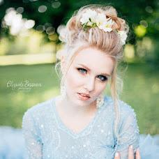 Wedding photographer Elizaveta Bessonova (bessonova). Photo of 01.08.2016