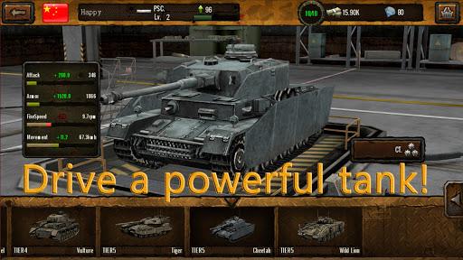 SteelHonour  captures d'écran 2