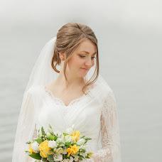 Wedding photographer Tatyana Bashkova (id94564288). Photo of 18.08.2018