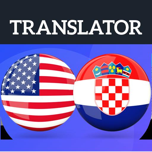 Engleski I Hrvatski Prevoditelj Brzi Prevoditelj Opis