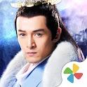 琅琊榜-年度古裝大戲 胡歌傾情相約 icon