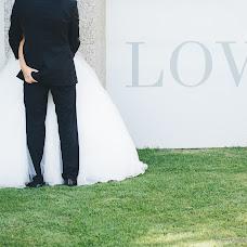 Wedding photographer Rui Cardoso (ruicardoso). Photo of 09.02.2015