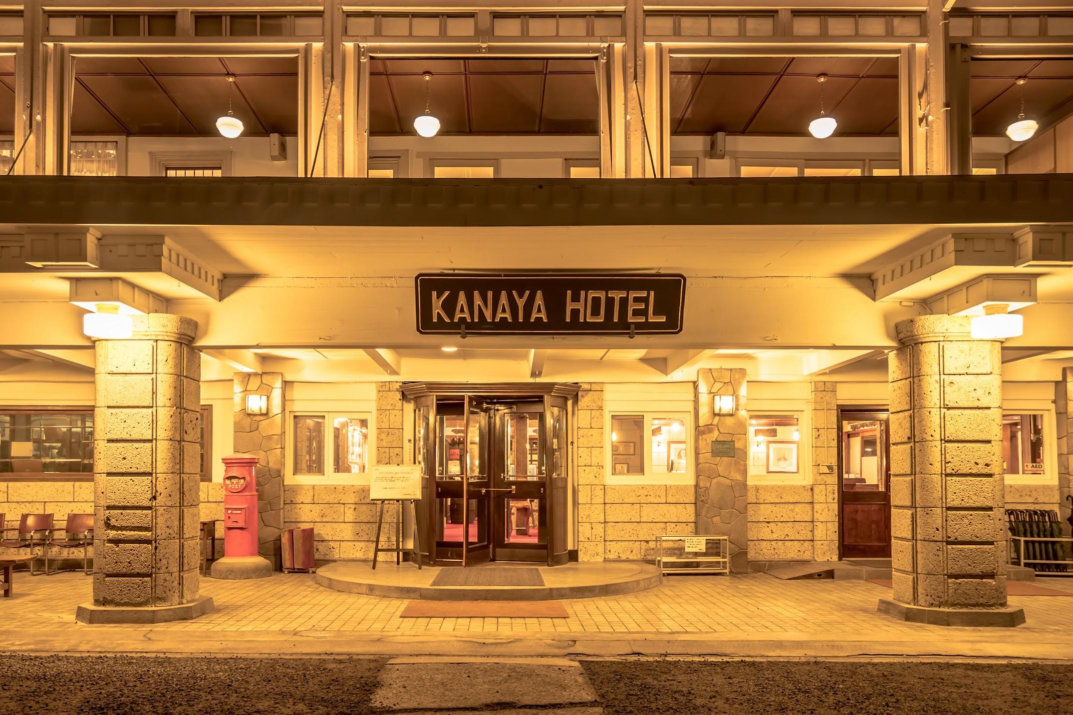 日光金谷ホテル1