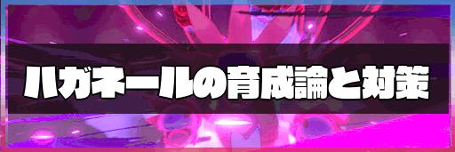 ポケモン 進化 タイミング 剣盾