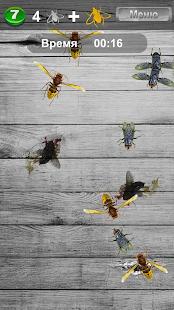 Smasher Fly - náhled