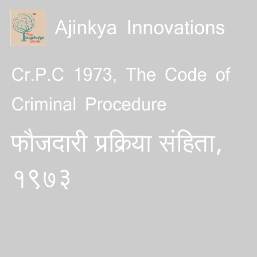 CrPC in Marathi 1973