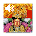 Thiruppaavai Audio - Telugu icon
