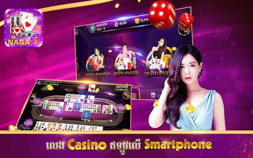 Naga Card 1.2 screenshots 18