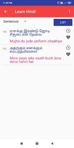 Learn Hindi through Tamil 1.7 screenshots 6