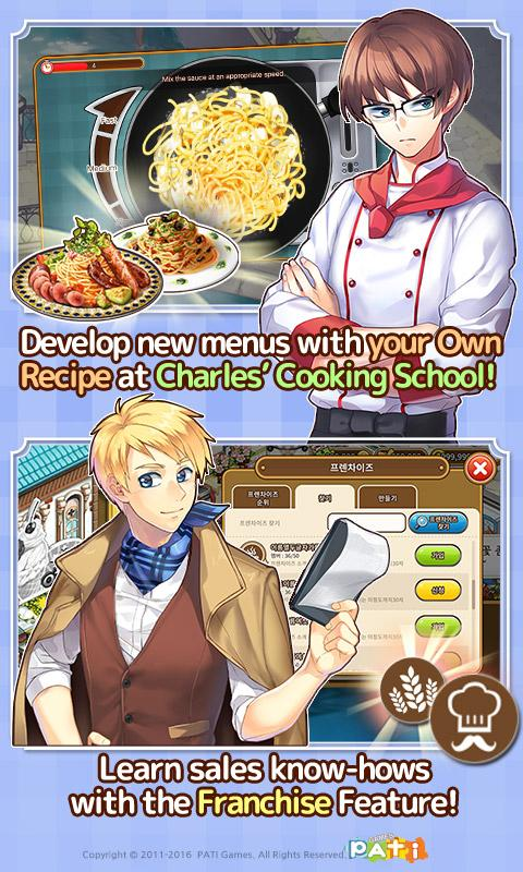 I LOVE PASTA- screenshot
