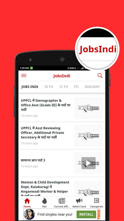 JobsIndi ~ Latest Govt Jobs , Results, & Syllabus- screenshot