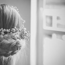 Wedding photographer Etele Simon (etelephoto). Photo of 03.03.2019