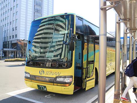 高知西南交通「しまんとライナーさんご号」 ・134 高知駅バスターミナル到着