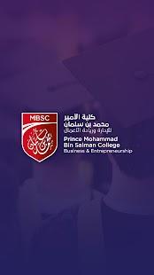 MBSC Mobile - náhled