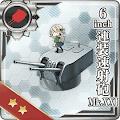 6inch 連装速射砲 Mk.XXI