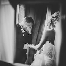 Wedding photographer Mariya Vie (Mafka). Photo of 28.07.2016