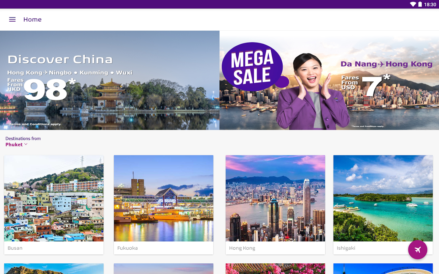 HK Express- screenshot