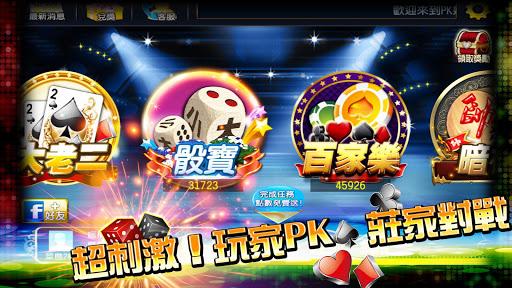 PK娛樂城 slots Casino 百家樂 暗棋 拉霸