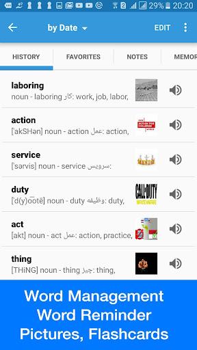 Persian Dictionary & Translator - Dict Box 8.3.3 screenshots 4