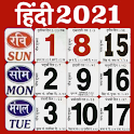 Hindi Calendar 2021 - हिंदी कैलेंडर 2021 icon