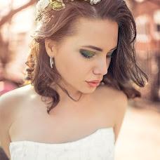 Wedding photographer German Starkov (GermanStar). Photo of 12.02.2018