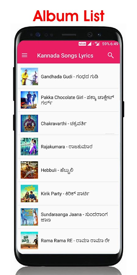 Kannada Songs Lyrics - Movies - Songs - Lyrics- screenshot