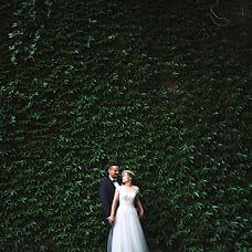 Wedding photographer Elwira Kruszelnicka (kruszelnicka). Photo of 08.08.2018