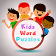 Download Word Puzzles - Free Word Game For Kids 9-12 Age For PC Windows and Mac