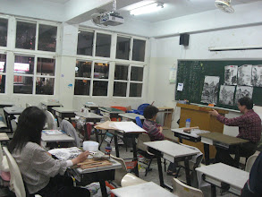 Photo: 20111114頭份(一)山水有情—中國山水畫初探001
