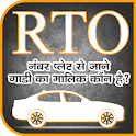 RTO Vehicle Information : get vehicle owner detail icon