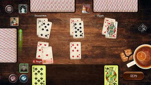 Durak filehippodl screenshot 2