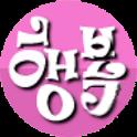 행복한가계부-재태크의 필수품 icon