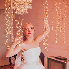 Wedding photographer Anna Manyakina (AnyaManyasha). Photo of 26.01.2015