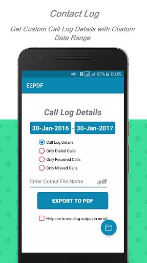 E2PDF screenshot 7