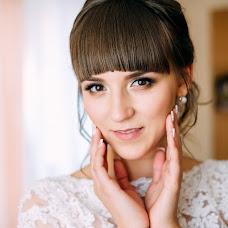 Wedding photographer Stas Avramchik (StFotoPro). Photo of 04.12.2016