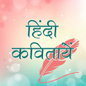 Hindi Kavita (हिंदी कवितायेँ) icon