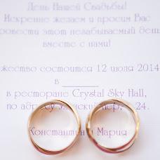 Свадебный фотограф Настя Власова (Vlasss). Фотография от 25.09.2014