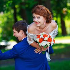 Wedding photographer Sergey Chepulskiy (apichsn). Photo of 28.06.2018