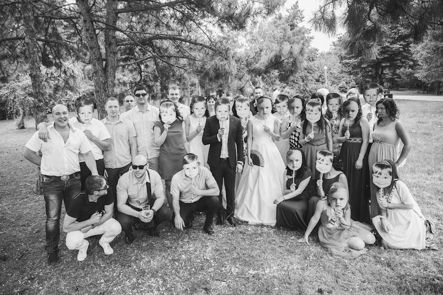 Svatební fotograf Anastasiya Maksimova (maximovawed). Fotografie z 10.07.2015