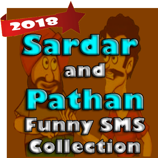 Sardar and Pathan Funny SMS Chutkule Lateefay