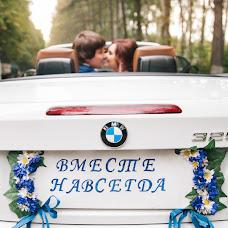 Свадебный фотограф Катя Семёнова (forlove). Фотография от 02.02.2017