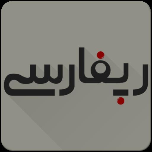 MUSLIM GRATUIT MP3 MARHOUM TÉLÉCHARGER