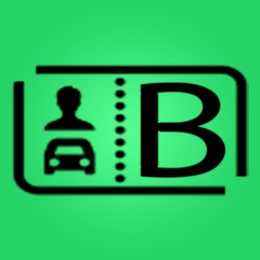 quiz patente b per android