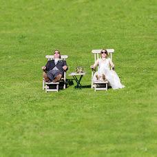 Hochzeitsfotograf Stefan Deutsch (stefandeutsch). Foto vom 09.04.2015