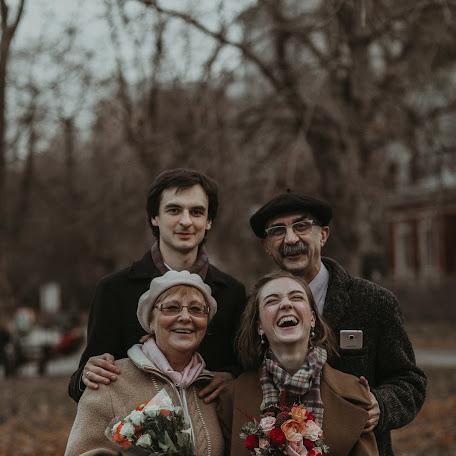 Свадебный фотограф Яна Меф (yanamef). Фотография от 10.11.2018