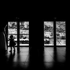 Hääkuvaaja Andreu Doz (andreudozphotog). Kuva otettu 13.06.2018