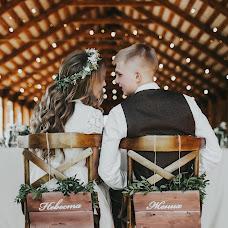 Wedding photographer Alina Starkova (starkwed). Photo of 08.10.2018